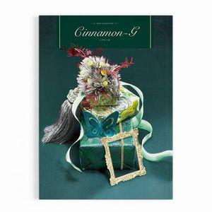 ベストコレクションG <Cinnamon-G(シナモンG)>