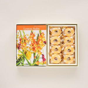 選べるギフト Mistral(ミストラル) <Lemon Balm(レモンバーム)>+森の庭 / しっとりバームクーヘン