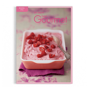 グルメカタログギフト Best Gourmet(ベストグルメ)<BG006 アリーグル>