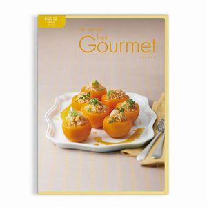 グルメカタログギフト Best Gourmet(ベストグルメ)<BG012 アレジア>