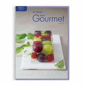 グルメカタログギフト Best Gourmet(ベストグルメ)<BG016 ボーヴォー>