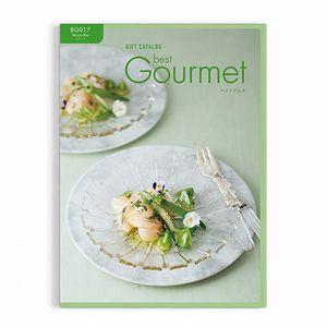 グルメカタログギフト Best Gourmet(ベストグルメ)<BG017 ルクーブ>