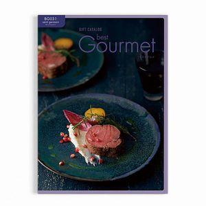 グルメカタログギフト Best Gourmet(ベストグルメ)<BG031 サンジェルマン>