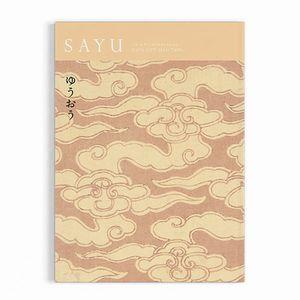 カタログギフト SAYU(サユウ) <ゆうおう>