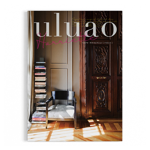 uluao(ウルアオ) カタログギフト <Harriette(ハリエット)>