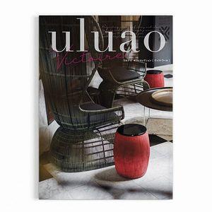 uluao(ウルアオ) カタログギフト <Victoire(ヴィクトワール)>
