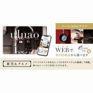 uluao(ウルアオ) メールカタログ <ベンゲラ>