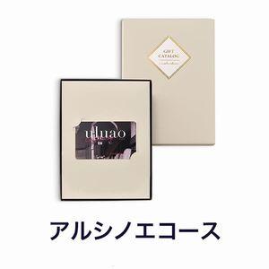 uluao(ウルアオ) e-order choice(カードカタログ) <アルシノエ カード>