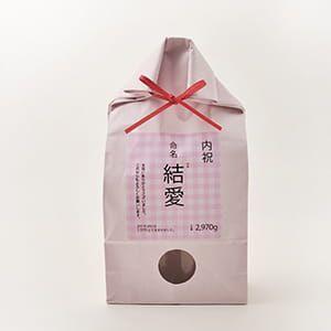 越後ファーム / 『出産内祝』名入れ体重米(ピンク)*