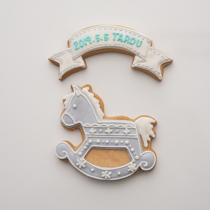 アイシングクッキー 木馬(ブルー) (名入れ商品※お名前は備考欄へ)20個以上でご注文ください*