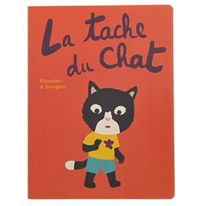 La tache du chat (フランス) [日本語単語帳付]