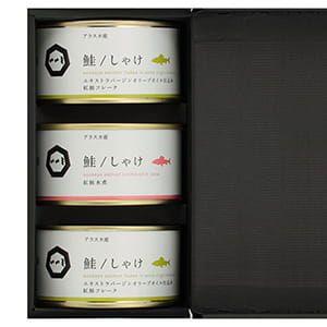 肴七味屋 / 紅鮭フレーク・水煮セット*