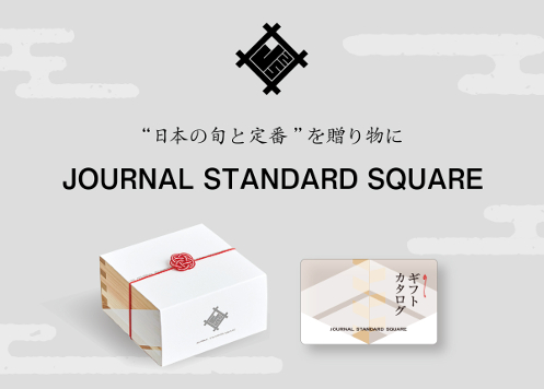 JOURNAL STANDARD SQUARE ギフトカタログ